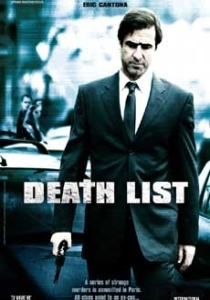 Cover zum Film: Death List